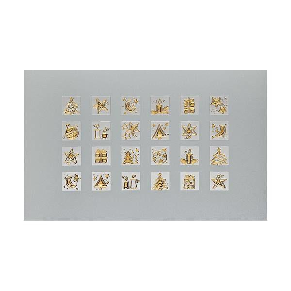 Weihnachtstkarte, Chromoluxkarton, silberne und goldene Folienprägung, Standard-Porto Klappkarte