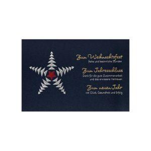 Weihnachtskarte, dunkelblauer Designkarton, Geschäftstext, Einlegeblatt creme, Silberne, goldene und rote Folienprägung Klappkarte
