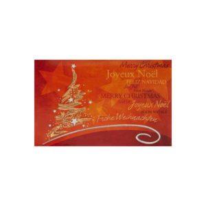 Weihnachtskarte, orange, silberne und goldene Folienprägung, Standard-Porto Klappkarte