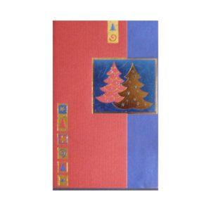 Weihnachtskarte, rot und blau, Tannenbäume blauem Einlegeblatt, goldene und blaue FolienprägungKlappkarte