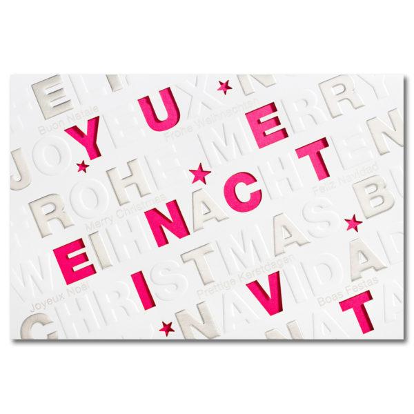 Weihnachtskarte, Laserkarte, weißer Karton, Folienprägung silber, Blindprägung, farbiges Einlegeblatt weiß