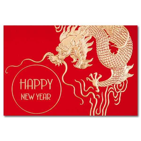 Weihnachtskarte, roter Karton, Folienprägung gold, Relieffolienprägung, Einlegeblatt creme