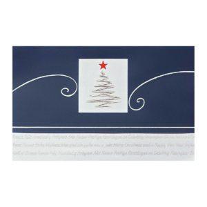 Weihnachtskarte, nachtblaumit grau, Tannenbaum bedruckter Einleger mit silberne und rote Folienprägung, silberne Folienprägung Klappkarte