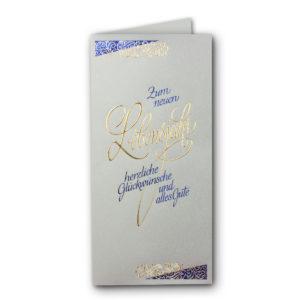 Glückwunschkarte Pergamin mit Text