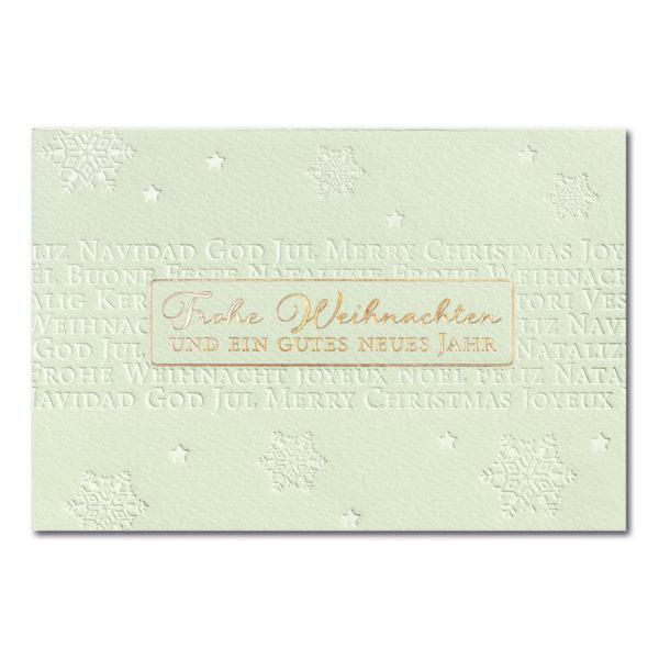 Weihnachtskarte, cremefarbener Karton, Folienprägung kupfer und transparent, Tiefprägung